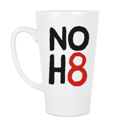 Чашка Латте NOH8