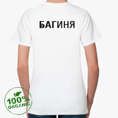 Женская футболка из органик-хлопка Багиня