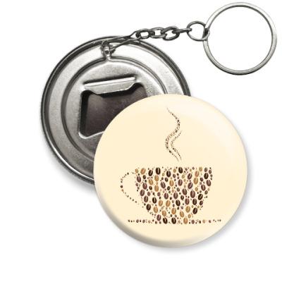 Брелок-открывашка Кофе из кофейных зерен