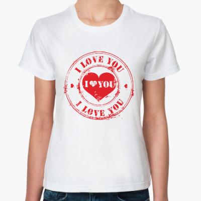 Классическая футболка Печать I Love You