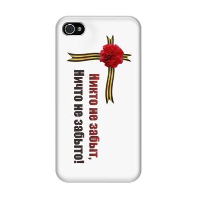Чехол для iPhone 4/4s День победы!