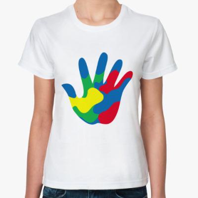 Классическая футболка Отпечаток Руки