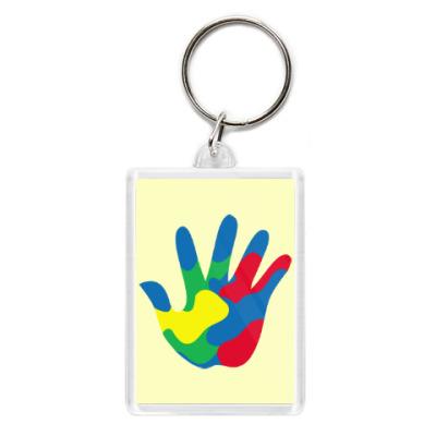 Брелок Отпечаток Руки