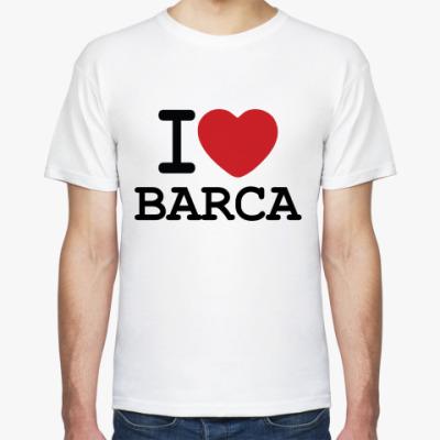 Футболка I Love Barca