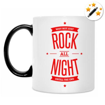 Кружка-хамелеон Rock All Night