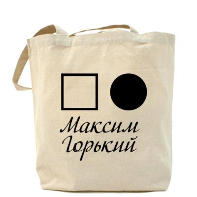 Сумка  ЛСИ (Максим Горький)