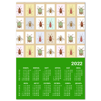 Календарь Букашки