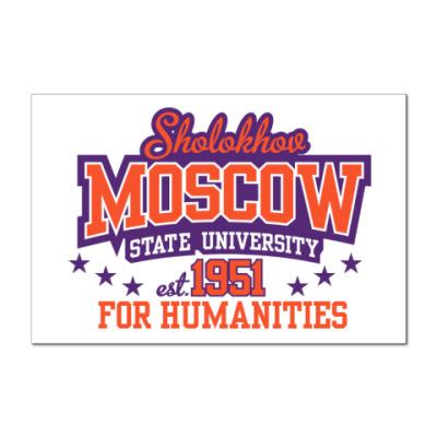 Наклейка (стикер) Гуманитарный университет