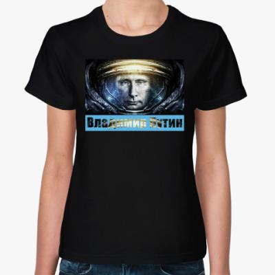 Женская футболка Путин В.В.