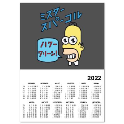 Календарь Симпсоны: Японский Гомер