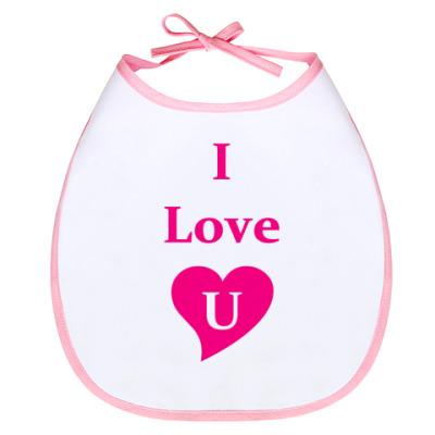 Слюнявчик I love u