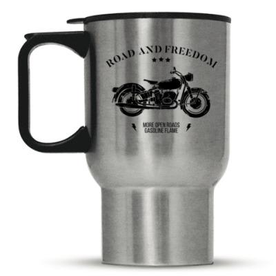 Кружка-термос Король дорог (мотоцикл)