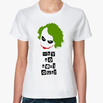 Классическая футболка Джокер