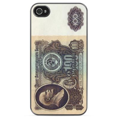 Чехол для iPhone 'Сто рублей'