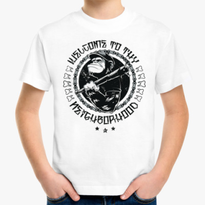 Детская футболка Наш район