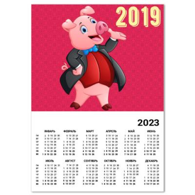 Календарь Свин Джентльмен 2019