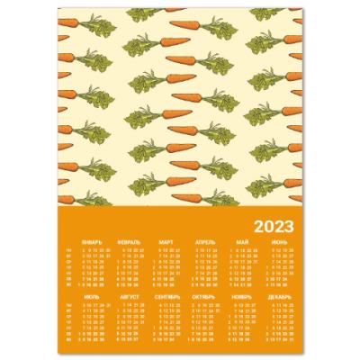 Календарь Морковки