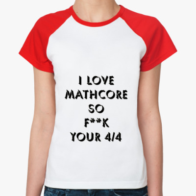 I love Mathcore