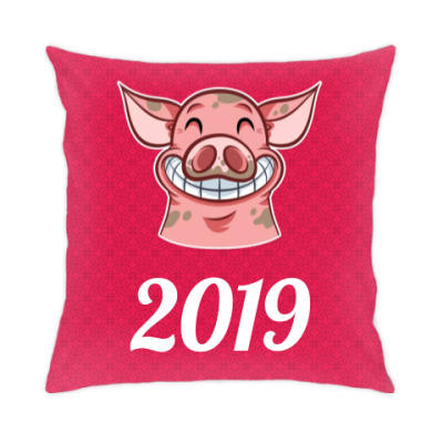 Smile Piggy 2019