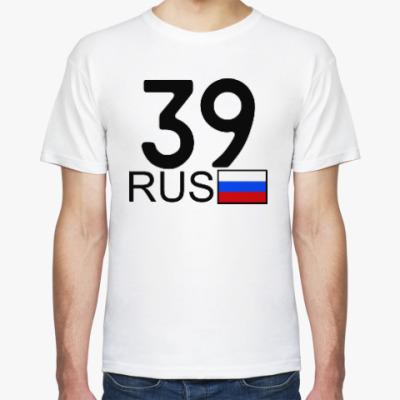Футболка 39 RUS (A777AA)