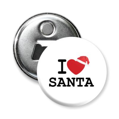 Магнит-открывашка Новогодний принт I Love Santa