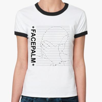 Женская футболка Ringer-T Facepalm ASCII