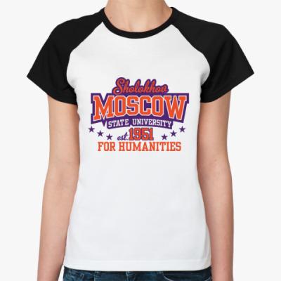 Женская футболка реглан Атрибутика МГГУ, Москва