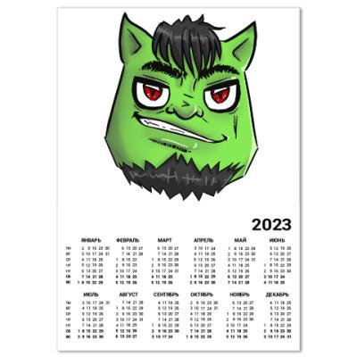 Календарь Зелёный