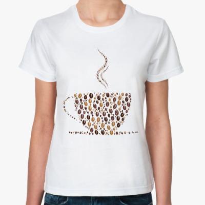 Классическая футболка Кофе из кофейных зерен