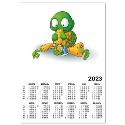 Календарь Добрый Черепашонок с морковкой
