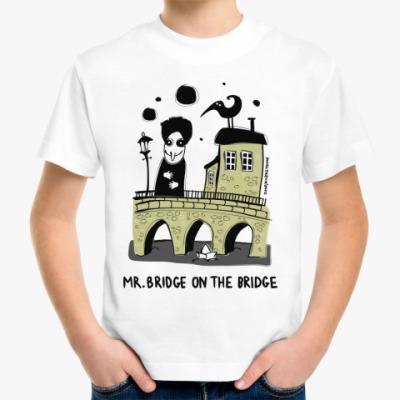 Детская футболка 'На мосту'