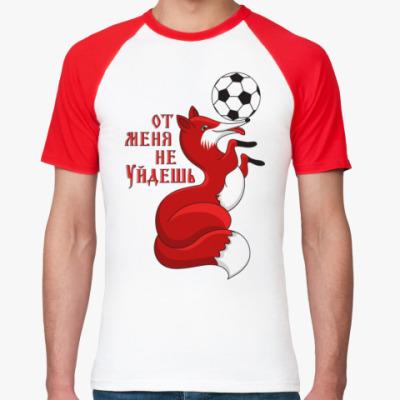 Футболка реглан Лиса с футбольным мячиком