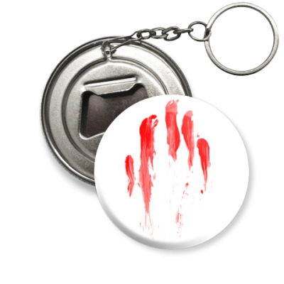 Брелок-открывашка Кровавый след