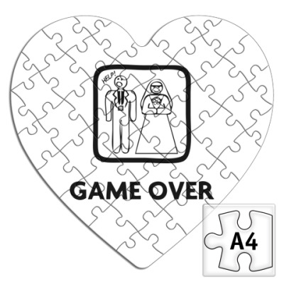 Пазл Game Over. HELP