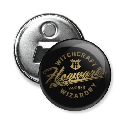 Магнит-открывашка Hogwarts