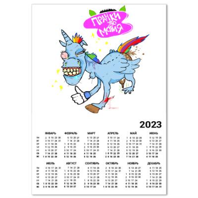 Календарь Пранки это магия