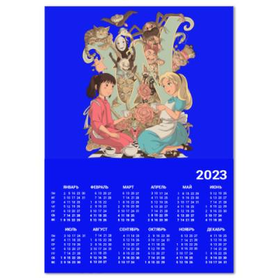 Календарь Wonderland Alice and Chihiro