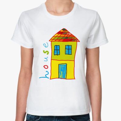 Классическая футболка Дом