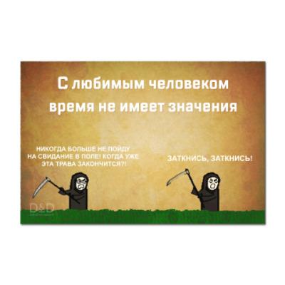 Наклейка (стикер) Косари