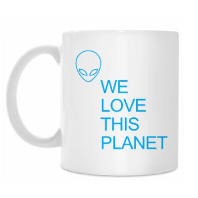 Кружка  Мы любим эту планету