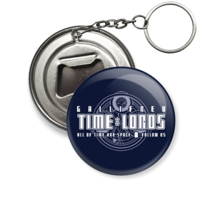Gallifrey Time Lords