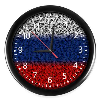 Часы Флаг России