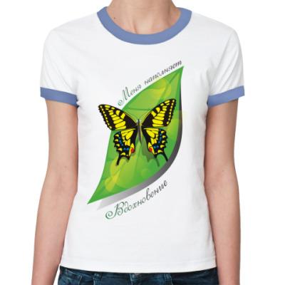 Женская футболка Ringer-T Меня наполняет вдохновение