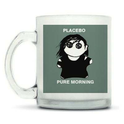 Кружка матовая Placebo