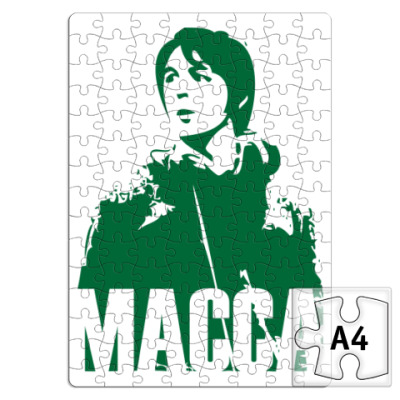 Пазл  The Beatles - -Paul Macca