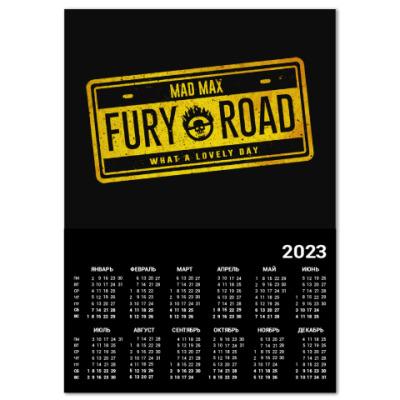 Календарь Fury Road