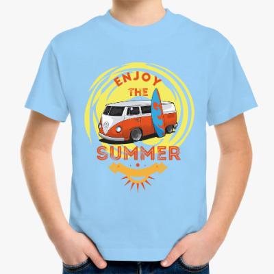 Детская футболка Enjoy the SUMMER наслаждайся летом!