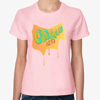 Женская футболка Обожаю лето!