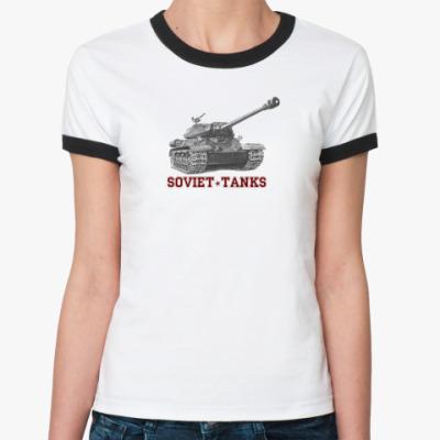 Женская футболка Ringer-T Советский танк ИС-4 wot