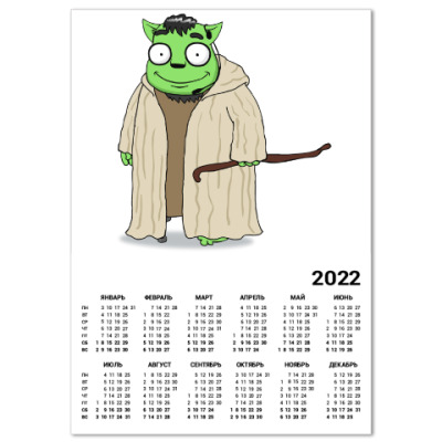 Календарь Вольнов Ожидай